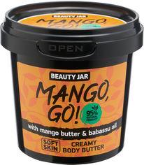 Акция на Крем для тела Beauty Jar Mango, Go! 135 г (4751030831145) от Rozetka