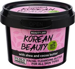 Очистительные сливки для лица Beauty Jar Korean Beauty 100 мл (4751030831329) от Rozetka