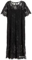 Платье H&M 0481468 34 Черное (6666000041593) от Rozetka