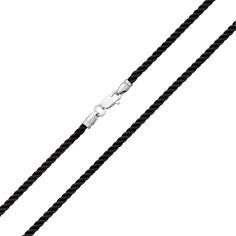 Черный крученый шелковый шнурок Милан с серебряным замком, 2мм 000078901 50 размера от Zlato