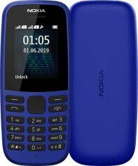 Мобильный телефон Nokia 105 2019 (16KIGL01A13) Blue от Територія твоєї техніки