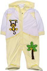 Человечек Малыш Style Обезьяна КБ-07 40 р 62-68 см Желтый (ROZ6400006291) от Rozetka