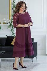 Платье New Fashion 134 58 Марсала (2000000414720) от Rozetka