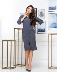 Платье ELFBERG 434 42 Серое (2000000370859) от Rozetka