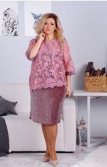 Платье ALDEM 1953 58 Пудровое (2000000410630) от Rozetka