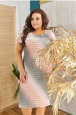 Платье ALDEM 1630 52 Персиковое/Серое (2000000441900_ELF) от Rozetka