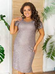 Платье ALDEM 1630 52 Бежевое (2000000441702_ELF) от Rozetka