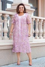 Платье ALDEM 1921 54 Пудровое (2000000443638_ELF) от Rozetka