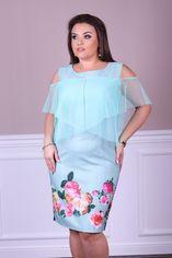 Платье ALDEM 1827 52 Мятное (2000000423340_ELF) от Rozetka
