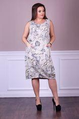 Платье ALDEM 1826 50-52 Бежевое (2000000422725_ELF) от Rozetka
