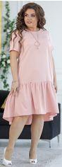 Платье New Fashion 126 50 Пудра (2000000414560) от Rozetka