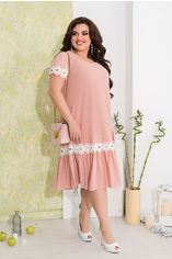 Платье ALDEM 2001/1 52 Пудра (2000000419671) от Rozetka