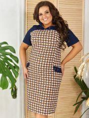 Платье ALDEM 2012 50 Капучино (2000000442129_ELF) от Rozetka