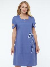 Платье All Posa Карина 100137 50 Джинсовое от Rozetka
