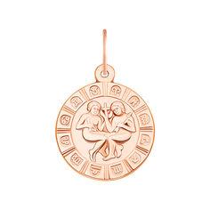 Кулон из красного золота Знак зодиака Близнецы 000134146 000134146 от Zlato