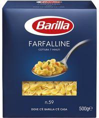 Макароны Barilla №59 Farfalline 500 г (DL3254) от Stylus
