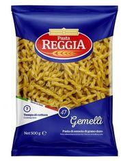Макароны Reggia 47 Gemelli 500 г (WT2736) от Stylus