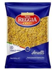 Макароны Pasta Reggia 79 Anelli (500 г) (WT3105) от Stylus