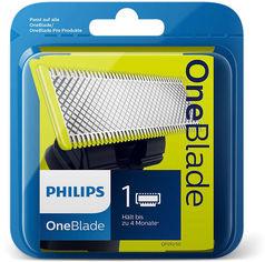 Сменное лезвие Philips OneBlade QP210/50 (1 шт.) от Stylus