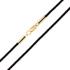 Крученый шелковый шнурок Матиас с позолоченной застежкой в евро цвете, 2мм 000057091 60 размера от Zlato