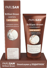 Набор Parusan Brilliant Brown шампунь 200 мл + Brilliant Brown ополаскиватель 150 мл в подарок (4016369691038) от Rozetka
