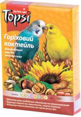 Упаковка корма Topsi Ореховый коктейль для мелких и средних попугаев 550 г 16 шт (14820122208237) от Rozetka
