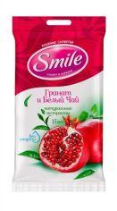 Акция на Влажные салфетки Smile Гранат и белый чай, 15 шт. от Pampik