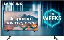 Акция на Телевизор SAMSUNG QLED QE43Q60T (QE43Q60TAUXUA) от MOYO