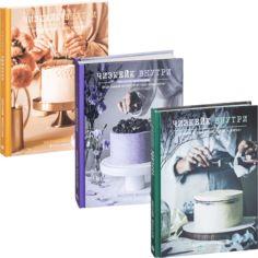 Чизкейк внутри (супер-комплект из 3-х книг) от Stylus