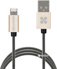 Кабель Promate linkmate-LTF2 Lightning - USB 2 м Gold (linkmate-ltf2.gold) от Rozetka