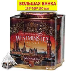 Чай черный Sun Gardens с добавками Westminster 100 пирамидок 200 г (4820082706975) от Rozetka