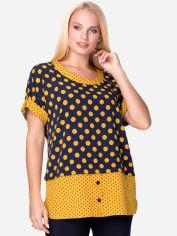 Блузка All Posa Сицилия 1333-3 54 Темно-синяя с желтым от Rozetka