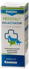 Жидкий комплекс с амино кислотами и железом Canina Petvital Bio-Aktivator 20 мл (4027565712007) от Rozetka