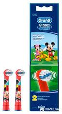 Насадка к электрической зубной щетке ORAL-B BRAUN Stage Power/EB10  (4210201746263/Mickey) от Rozetka