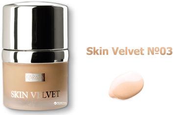 Тональный крем Karaja Skin Velvet 3 27 мл (8032539245548) от Rozetka