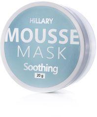 HiLLARY Mousse Mask Soothing 20 g Мусс-маска для лица успокаивающая от Stylus
