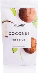 HiLLARY Coconut Oil Scrub 200 g Скраб для тела кокосовый от Stylus