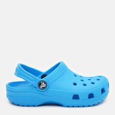 Сабо Crocs Kids Classic Clog K 204536-456-C5 20-21 12.3 см Светло-синий (887350923094) от Rozetka