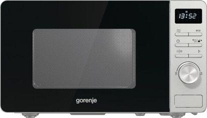 Микроволновая печь Gorenje MO20A3X от MOYO