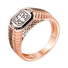 Акция на Перстень-печатка Спаси и Сохрани из красного золота с эмалью 000123227 000123227 21 размера от Zlato