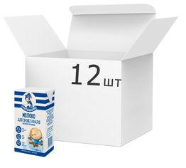 Акция на Упаковка молока ультрапастеризованного Простоквашино для профессионалов 2.5% 950 мл х 12 шт (4820226161981) от Rozetka
