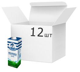 Акция на Упаковка молока ультрапастеризованного Простоквашино 2.5% 950 мл х 12 шт (4820226161943) от Rozetka