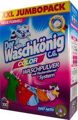 Порошок для стирки Waschkonig Color 7.5 кг (4260418930672) от Rozetka