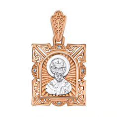 Ладанка из красного золота с фианитами и родированием Николай Чудотворец 000133539 000133539 от Zlato