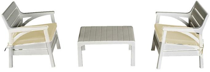 Набор мебели Irak Plastik Барселона (2 кресла + столик) Белый (7029kmd) от Rozetka