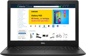 Ноутбук Dell Inspiron 3593 (I3593F78S2N230L-10BK) Black от Rozetka