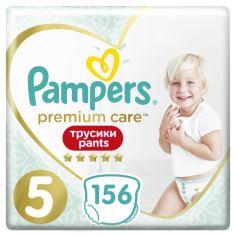 Набор подгузников-трусиков Pampers Premium Care Pants 5 (12-17 кг), 156 шт. (3 уп. по 52 шт.) от Pampik