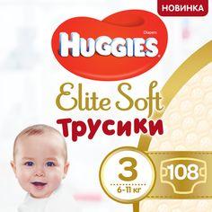 Набор подгузников-трусиков Huggies Elite Soft Pants 3 (6-11 кг), 108 шт. (2 уп. по 54 шт.) от Pampik