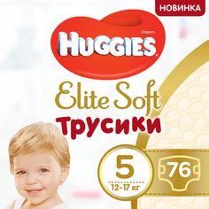 Набор подгузников-трусиков Huggies Elite Soft Pants 5 (12-17 кг), 76 шт. (2 уп. по 38 шт.) от Pampik