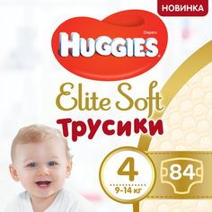 Набор подгузников-трусиков Huggies Elite Soft Pants 4 (9-14 кг), 84 шт. (2 уп. по 42 шт.) от Pampik
